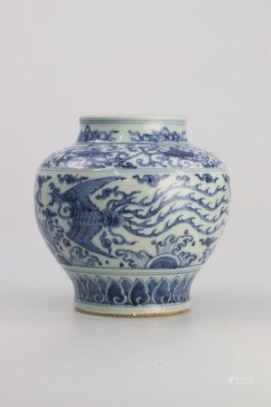 明代万历时期 青花龙凤山海云纹罐