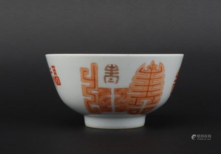 A allite red glazed bowl
