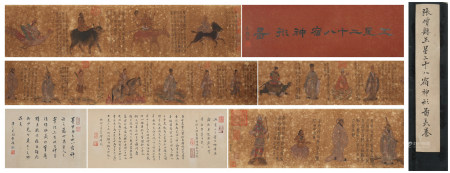 A Zhang sengyao's hand scroll