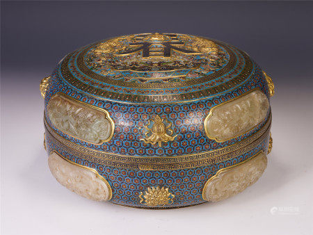 "A CHINESE ENAMEL GILT INLADE JADE ""CHUN"" WORD ROUND BOX"