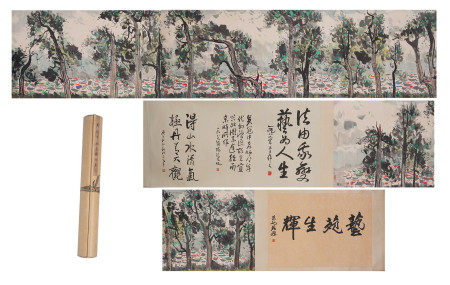 A CHINESE LONG SCROLL PAINTING MOUNTAINS