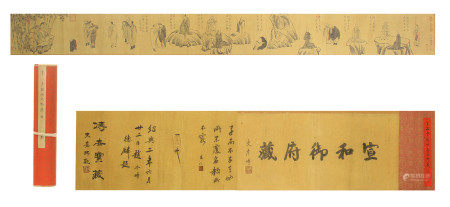 CHINESE LONG SCROLL OF PAINTING FIGURES STORY AND CALLIGRAPHY