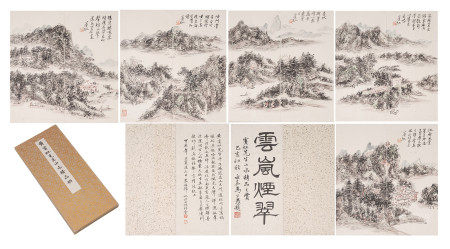 CHINESE ALBUM OF FINE WORK PAINTINGS MOUNTAINS
