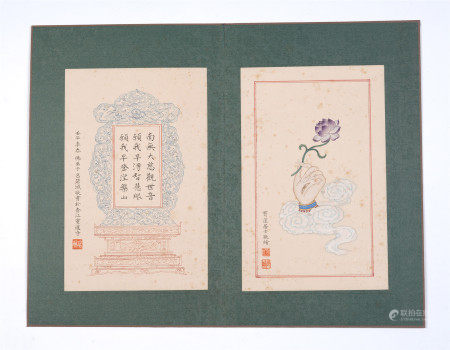 CHINESE HANDWRITTEN CALLIGRAPHY AND PAINTINGS