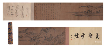 A CHINESE LONG SCROLL OF INK PAINTING MOUNTAINS SCENERY