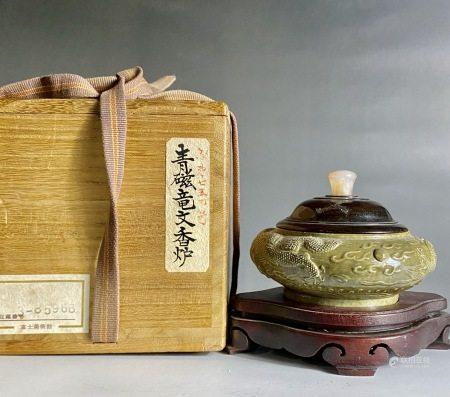 清  青瓷香炉