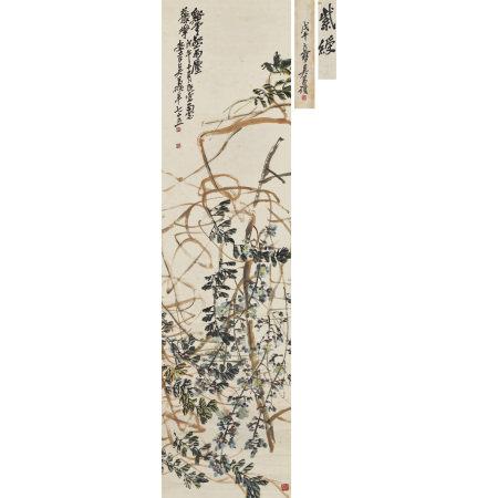 吳昌碩(1844-1927) 藤花圖