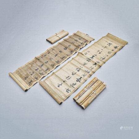 王仁堪(1848-1893)、汪鳴鑾(1839-1907) 書法八屏