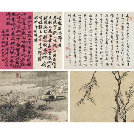 銭崇威(1870-1969)、趙之謙(1829-1884)、金農(1687-1763)、励宗萬(1705-1759) 書法、書簡、墨梅圖、歸棹圖