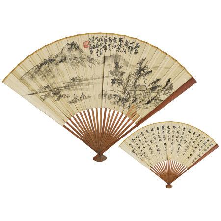 蒲華(1832-1911)、燦唐(生卒年不詳) 扁舟一棹歸何處、書法