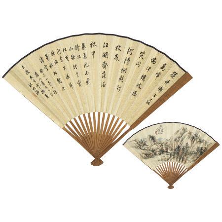 汪兆銘(1883-1944)、盧子樞(1900-1978) 行書、灘聲秋雨圖