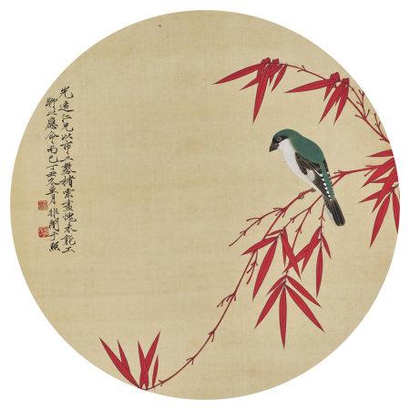 于非闇(1888-1959) 朱竹翠鳥圖
