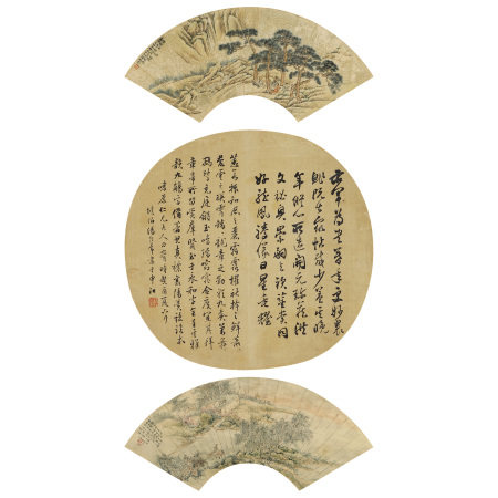 呉轂祥(1848-1903)、湯經常(生卒不詳) 養泉書畫三挖