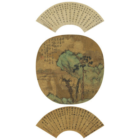 鄒福保等作(1852-1915) 扇面軸