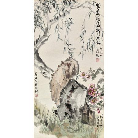 費新我(1903-1992)、張辛稼 (1909-1991)、吳養木(1921-2009) 合繪菊柳相依