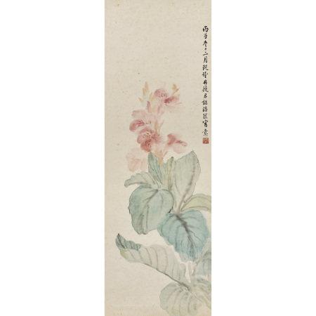 潘君諾(1907-1981) 花卉