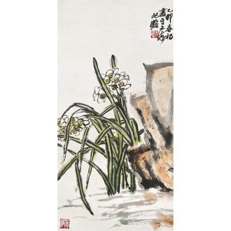 朱屺瞻(1892-1996) 水仙圖