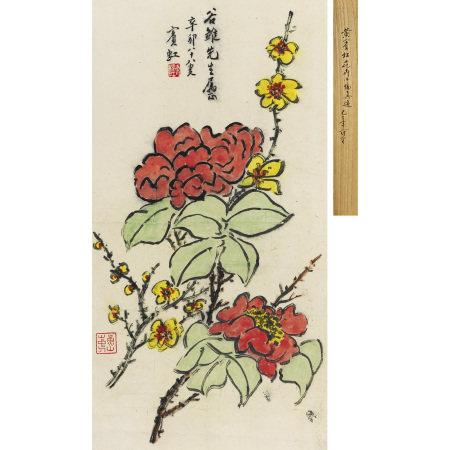黃賓虹(1865-1955) 芙蓉臘梅圖