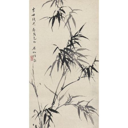 申石伽(1906-2000) 墨竹圖