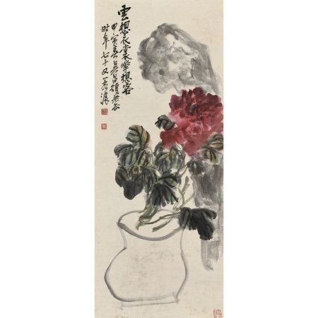 吳昌碩(1844-1927) 花竹圖