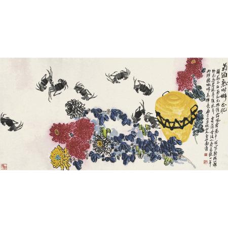 齊良遲(1921-2003) 菊酒熟時蟹正肥