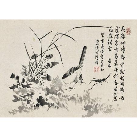 溥儒(1896-1963) 捕食圖