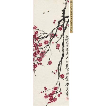 齊白石(1864-1957) 紅梅