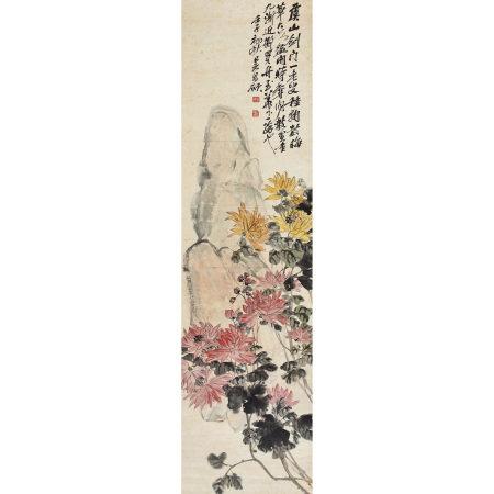 吳昌碩(1844-1927) 菊石圖