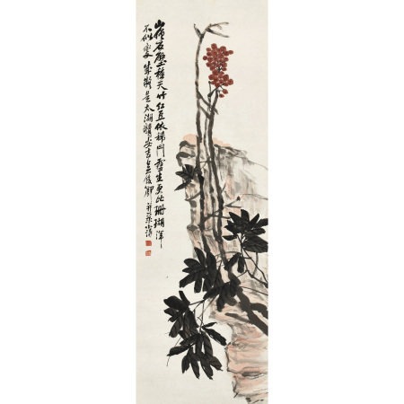 吳昌碩(1844-1927) 石壁紅豆