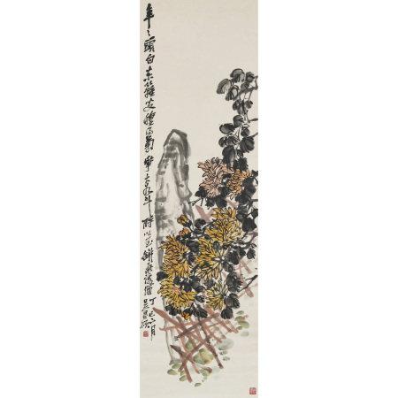 吳昌碩(1844-1927) 籬菊圖