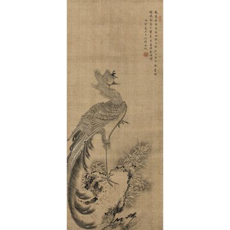 金城(1878-1926) 鳯凰圖