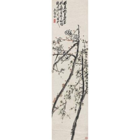 吳昌碩(1844-1927) 梅花两株