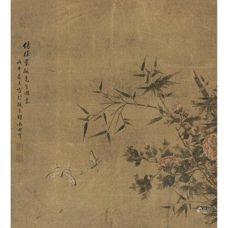惲壽平(1633-1690) 花卉蝴蝶