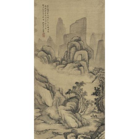 王魁錦(近代) 溪山行旅圖