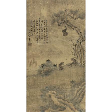 裴建准(1885-1969) 三猴圖