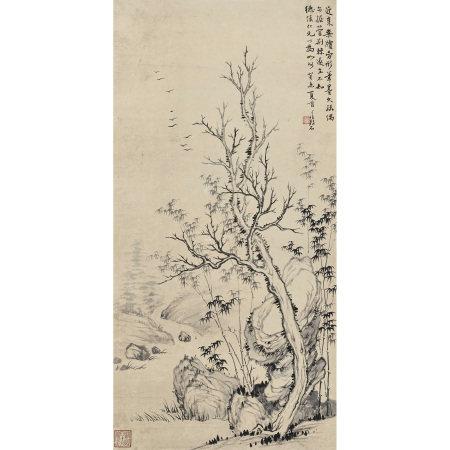 楊清磬(1895-1957) 竹石圖