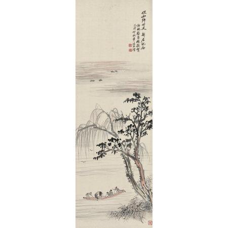 章維漢(民國) 泛舟圖