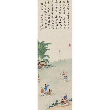 陳林齋(1912-1999) 嬰戲