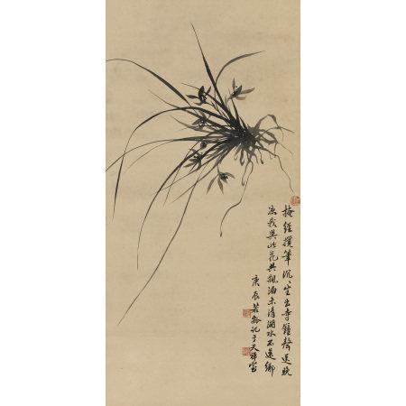 若瓢(1905-1976) 蘭花