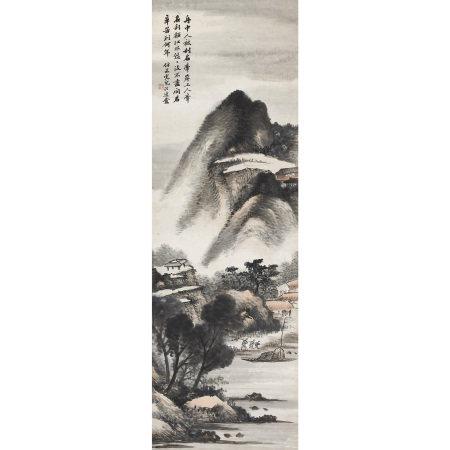 徐行敏(1871-1932) 山水