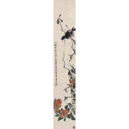 魯芹(近現代) 花鳥