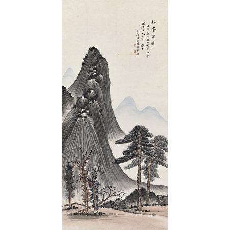 江萬平(1898-不詳) 松峰瑞靄