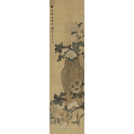 湯祿名(1804-1874) 秋實圖