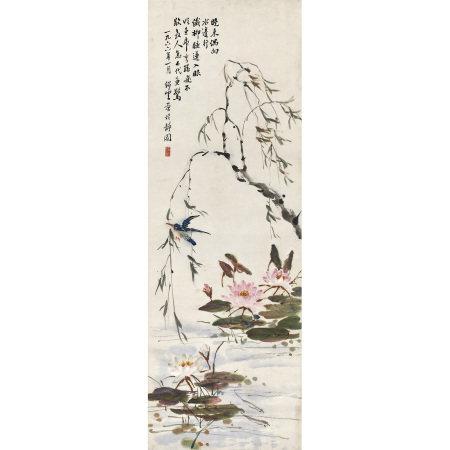 陸紹雲(1894-1988) 花鳥