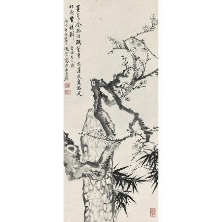 阮性山(1891-1974) 三友圖