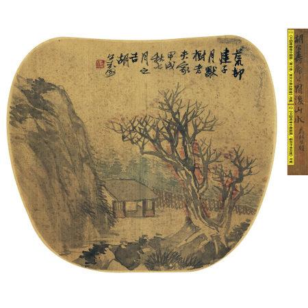 胡公壽(1823-1886 ) 霜後山水圖