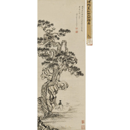 錢杜(1764-1845) 松樹人物圖