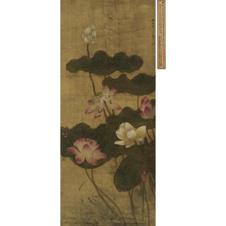 惲壽平(1825-1898) 魚戯荷塘圖