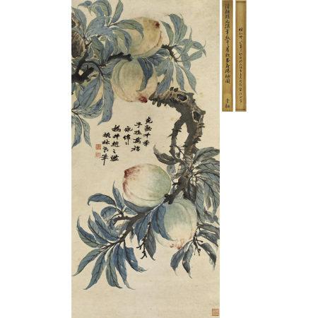 趙之謙(1829-1884) 桃熟千年圖
