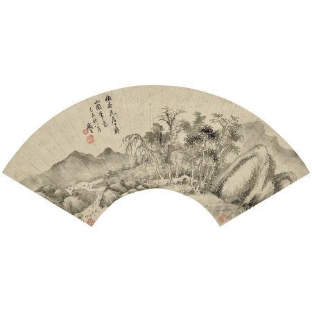奚岡(1746-1803) 仿董其昌筆意
